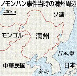 産経記事のノモンハン地図.jpg